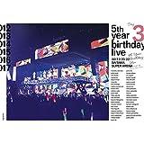 5th YEAR BIRTHDAY LIVE 2017.2.20-22 SAITAMA SUPER ARENA Day3 (DVD)
