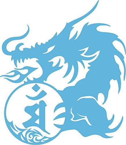 カッティングステッカー 干支梵字 マン 文殊菩薩 (卯/うさぎ) ドラゴン dragon 龍(左)・10L 約160mm×約140mm アイスブルー 空色