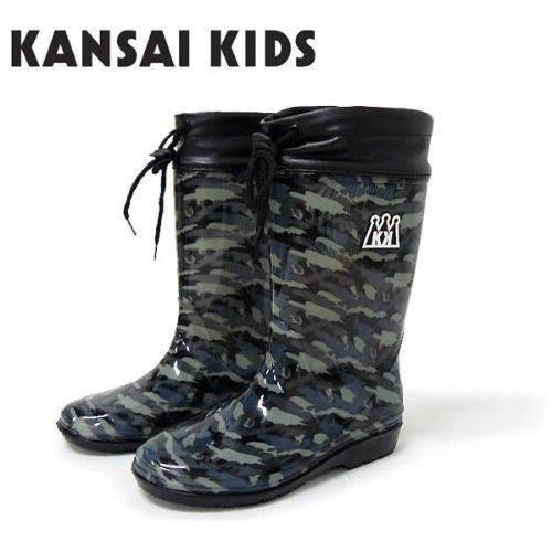 カンサイキッズ KS7124