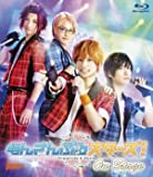 【Blu-ray】舞台 あんさんぶるスターズ! オン・ステージ