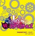 SAILING DAY -フナデ-