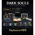 DARK SOULS TRILOGY BOX 【数量限定特典】「上級騎士バストアップフィギュア」 同梱
