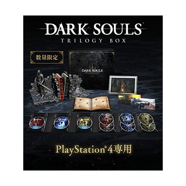 DARK SOULS TRILOGY BOX 【...の商品画像