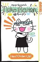 Neko Ramen Volume 1: Hey! Order Up!