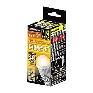 ルミナス LED電球 E17口金40W形相当 電球色 直下重視タイプ 小型 自動点灯 人感センサー付き LVA40L-HMS