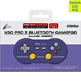 【Switch Lite / Switch / レトロフリーク対応】 8BitDo N30 Pro 2 Bluetooth GamePad C Edition - Switch