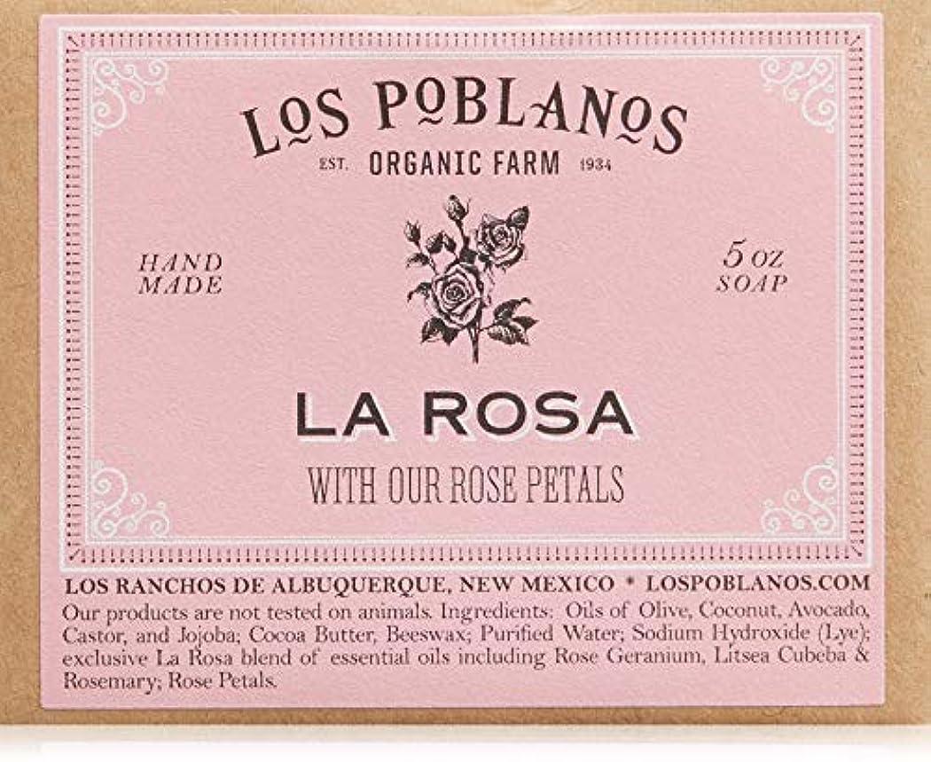 びんダウンくちばしLOS POBLANOS(ロス ポブラノス) ラ ロッサ 130g