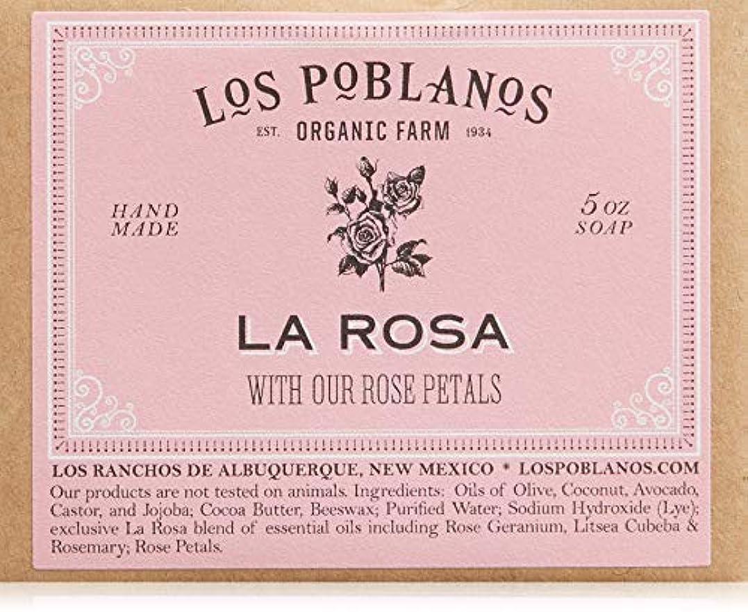 塩スパイラル原始的なLOS POBLANOS(ロス ポブラノス) ラ ロッサ 130g