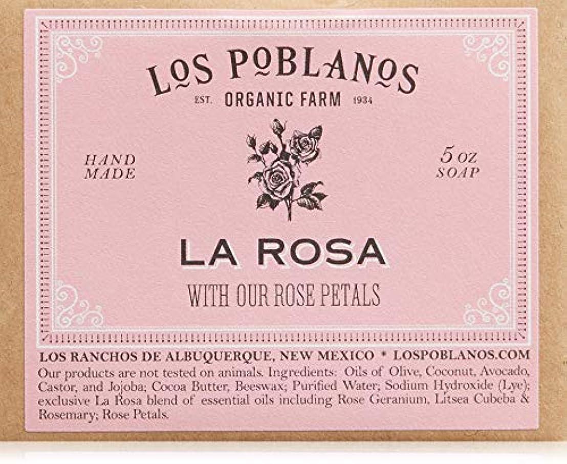 道路足専門LOS POBLANOS(ロス ポブラノス) ラ ロッサ 130g