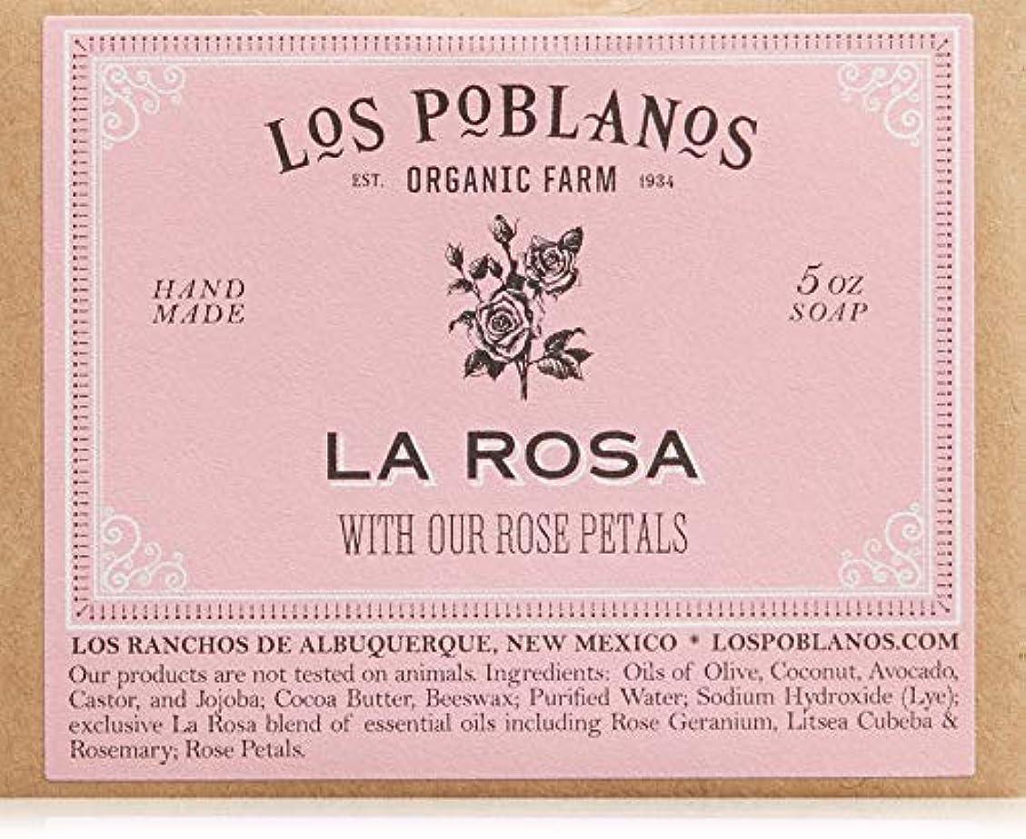ハイランドパスポートシプリーLOS POBLANOS(ロス ポブラノス) ラ ロッサ 130g