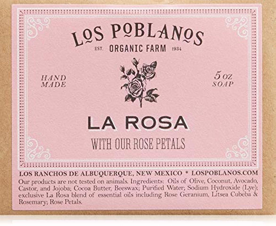 バンク影響電化するLOS POBLANOS(ロス ポブラノス) ラ ロッサ 130g