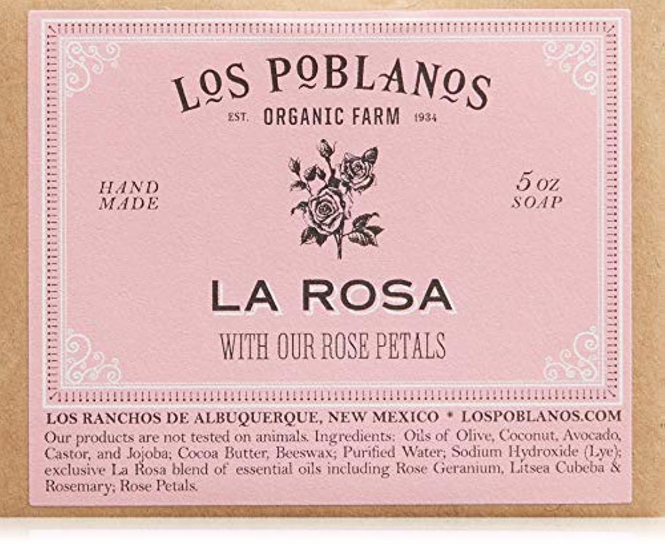 悩む移動する西部LOS POBLANOS(ロス ポブラノス) ラ ロッサ 130g