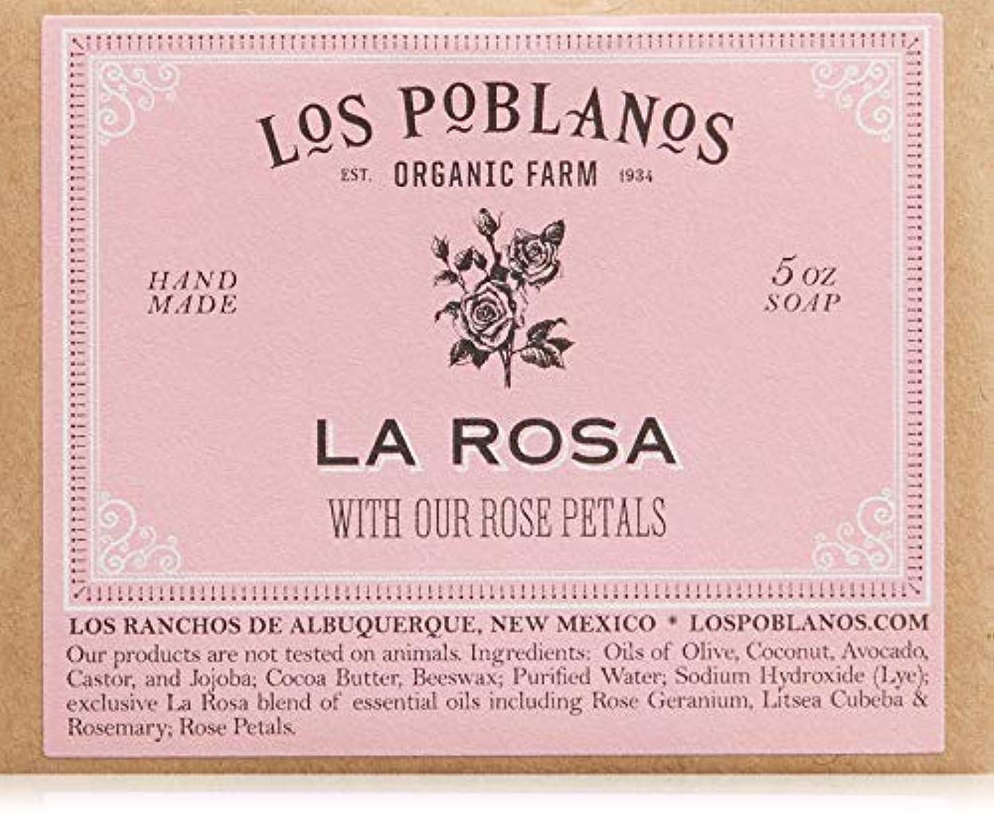 リズミカルな薄暗いクランプLOS POBLANOS(ロス ポブラノス) ラ ロッサ 130g
