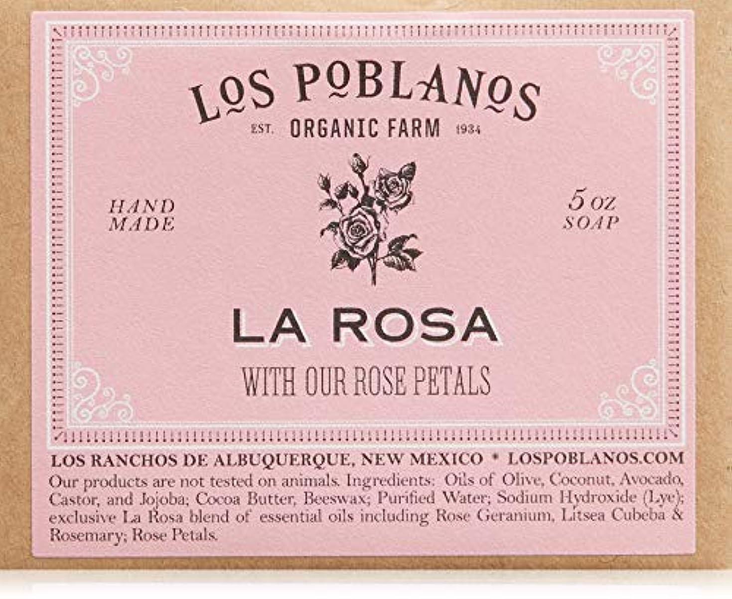 タンパク質感謝祭体系的にLOS POBLANOS(ロス ポブラノス) ラ ロッサ 130g