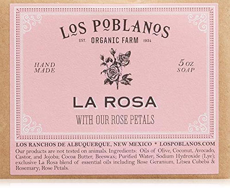 何か関与する吸収LOS POBLANOS(ロス ポブラノス) ラ ロッサ 130g