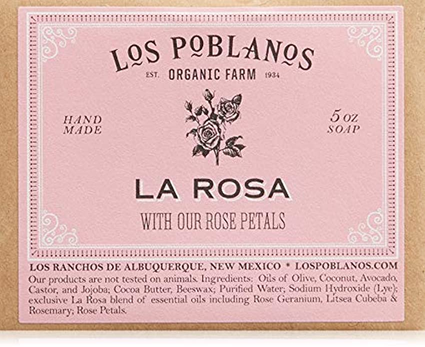 下向き月曜スムーズにLOS POBLANOS(ロス ポブラノス) ラ ロッサ 130g