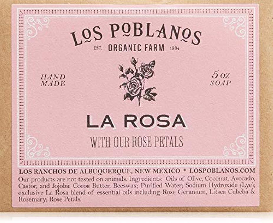 印象的な最大の北東LOS POBLANOS(ロス ポブラノス) ラ ロッサ 130g