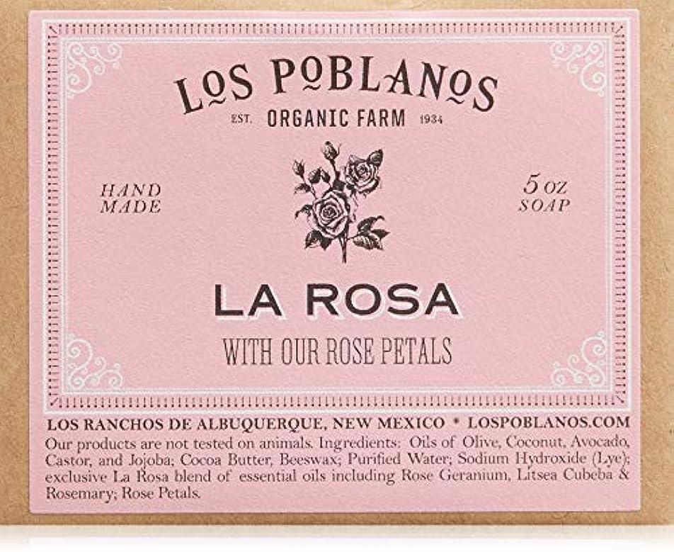 コロニアルファントムバイソンLOS POBLANOS(ロス ポブラノス) ラ ロッサ 130g