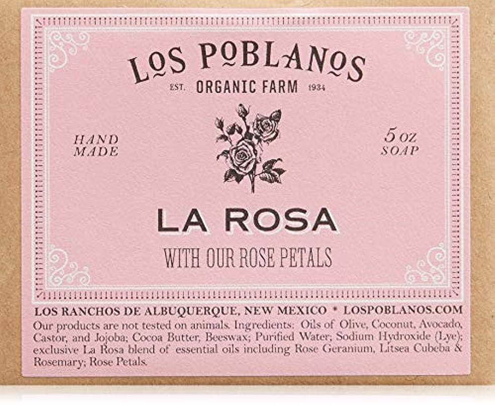 抜け目がない水銀の参照するLOS POBLANOS(ロス ポブラノス) ラ ロッサ 130g