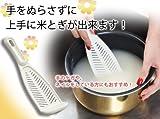 らくらく米とぎ具とぎまる アイデア 便利