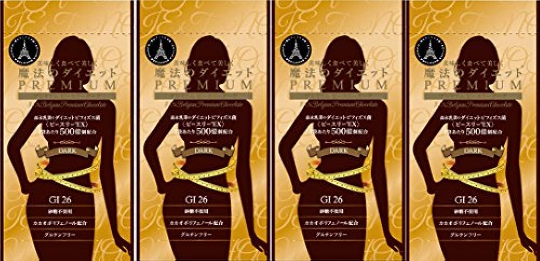 【ダイエットビフィズス菌ビースリーEX配合?低GI】 魔法のダイエット チョコレートサプリメント ダーク プレミアム<70g×4袋>