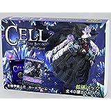 生物学擬人化カードゲームCELL 拡張パック第1弾