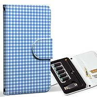 スマコレ ploom TECH プルームテック 専用 レザーケース 手帳型 タバコ ケース カバー 合皮 ケース カバー 収納 プルームケース デザイン 革 チェック・ボーダー 青 ブルー チェック 模様 008091