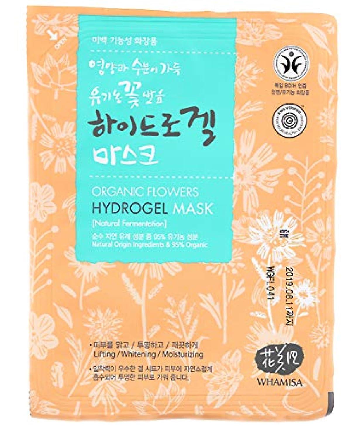 祝うポーク省略Whamisa あなたの健康のためにオーガニックフェイシャルマスク33グラム×1(花&アロエ発酵ヒドロゲル)/ EWG確認済み(TM)