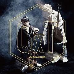 OxT「One Hand Message」のジャケット画像