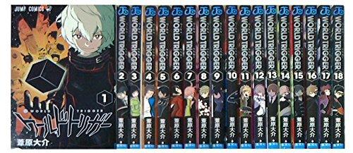 ワールドトリガー コミック 1-18巻セット (ジャンプコミックス)