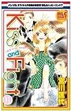 Kiss and Fight 11 (白泉社レディースコミックス)
