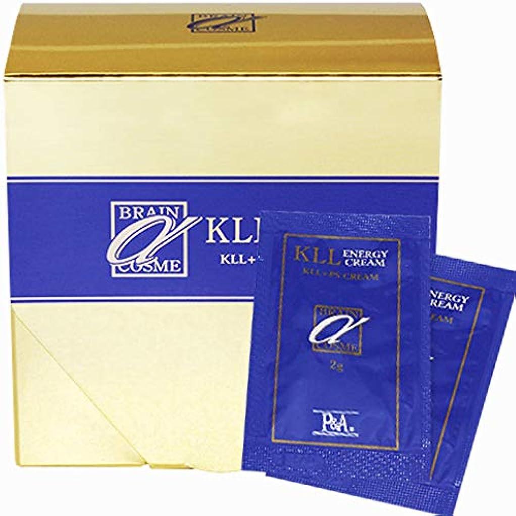 スカリーフォーマットブラウンアルファベスト KLLエナジークリーム 2g×30包