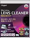 Digio2 ブルーレイレンズクリーナー レスキューキット ディスクの読み込みエラーを超強力に改善(レスキュー用湿式 メンテナンス用湿式) 41199