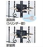 YKK ap ハンドル錠C14型 片開き用 (門扉本体と同時購入価格)