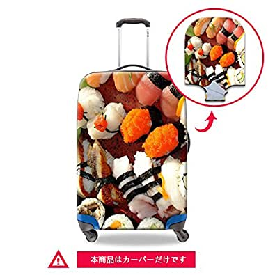 Dispalang スーツケースカバー 3Dプリント 伸縮素材 寿司模様Suitcasecover-Sushi2S