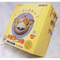 円谷ミニソフビコレクション 快獣ブースカ vol.2 シークレット込12種セット