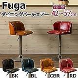 レトロ調ダイニングバーチェア/カウンターチェア 【キャメルブラウン】 回転 昇降可 張地:合成皮革/合皮 背もたれ付き 『Fuga』【代引不可】 生活用品 インテリア 雑貨 インテリア 家具 椅子 ダイニングチェア top1-ds-1878662-ak [