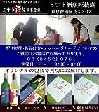 奥武蔵の梅酒 10° 1.8L