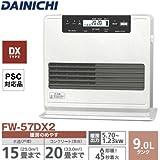 ダイニチ 家庭用石油ファンヒーター DXタイプ プレミアムホワイト FW-57DX2-W