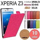 HANARO スマホケース Xperia Z3 SO-01G SOL26 手帳型 縦開き シンプル 薄型 ブラック  z3-008-7-1