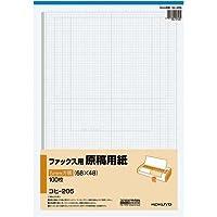 コクヨ ファックス用原稿用紙5ミリ方眼コヒ-205N×5冊