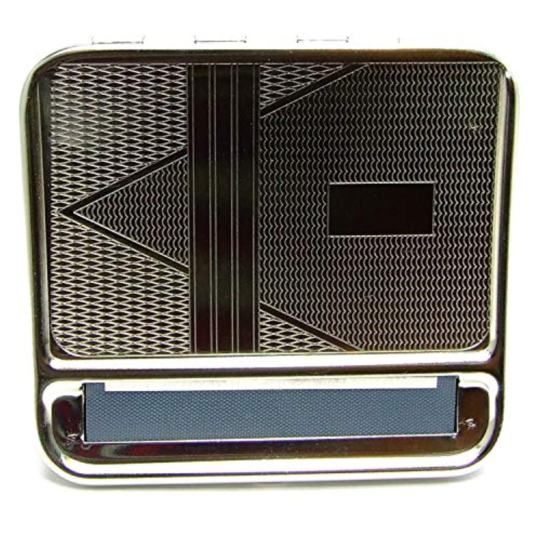 手巻きタバコ用 レギュラーサイズ ロールボックス (管67)