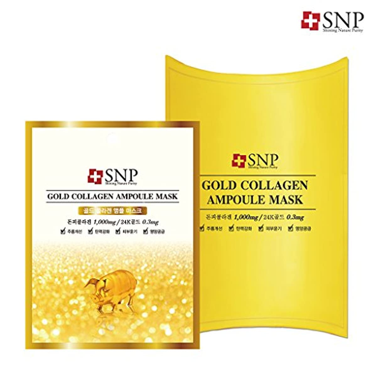 薬報復不平を言うSNP ゴールド コラーゲン アンプル マスク 10枚/GOLD COLLAGEN AMPOULE MASK 10EA[海外直送品]