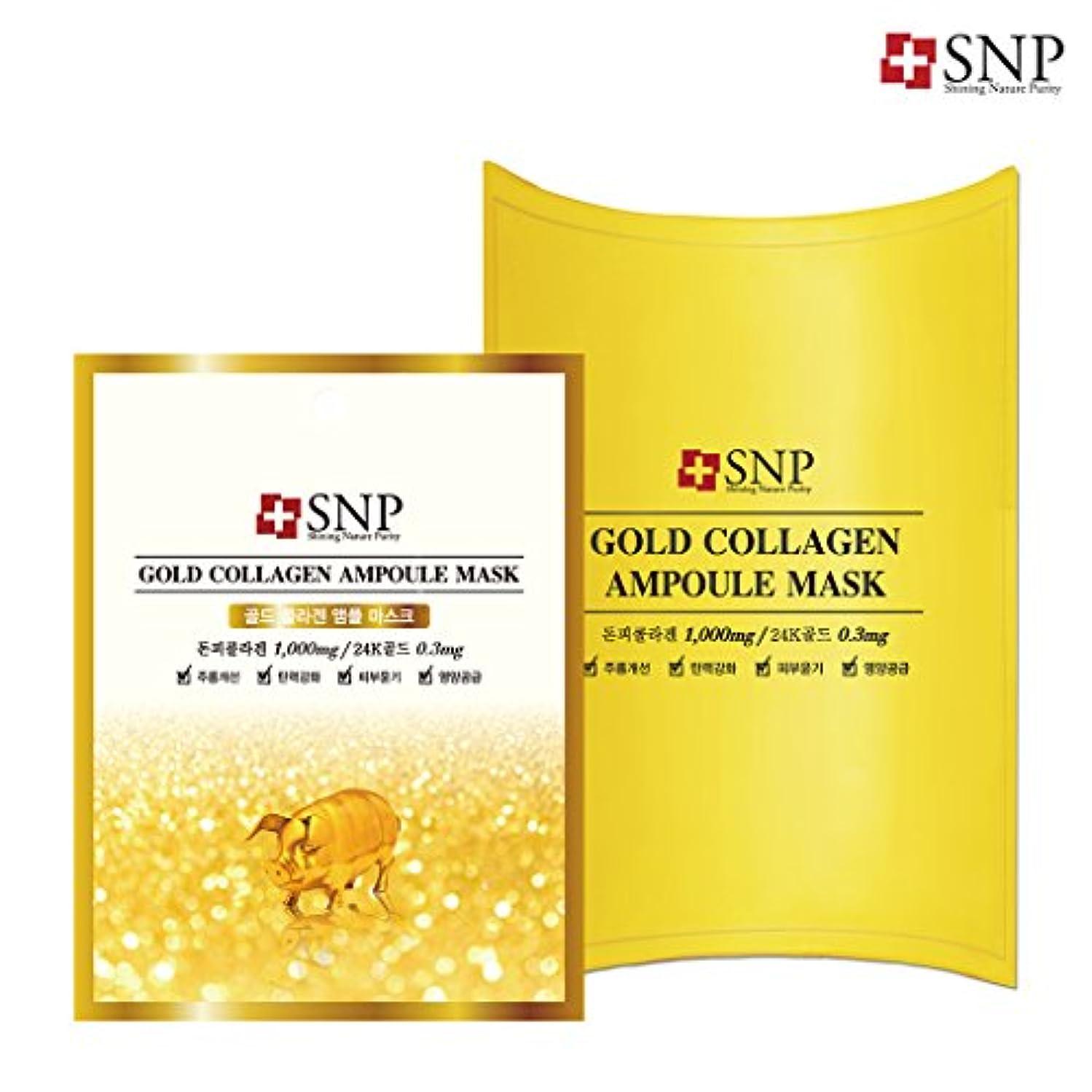 ご飯テントルートSNP ゴールド コラーゲン アンプル マスク 10枚/GOLD COLLAGEN AMPOULE MASK 10EA[海外直送品]