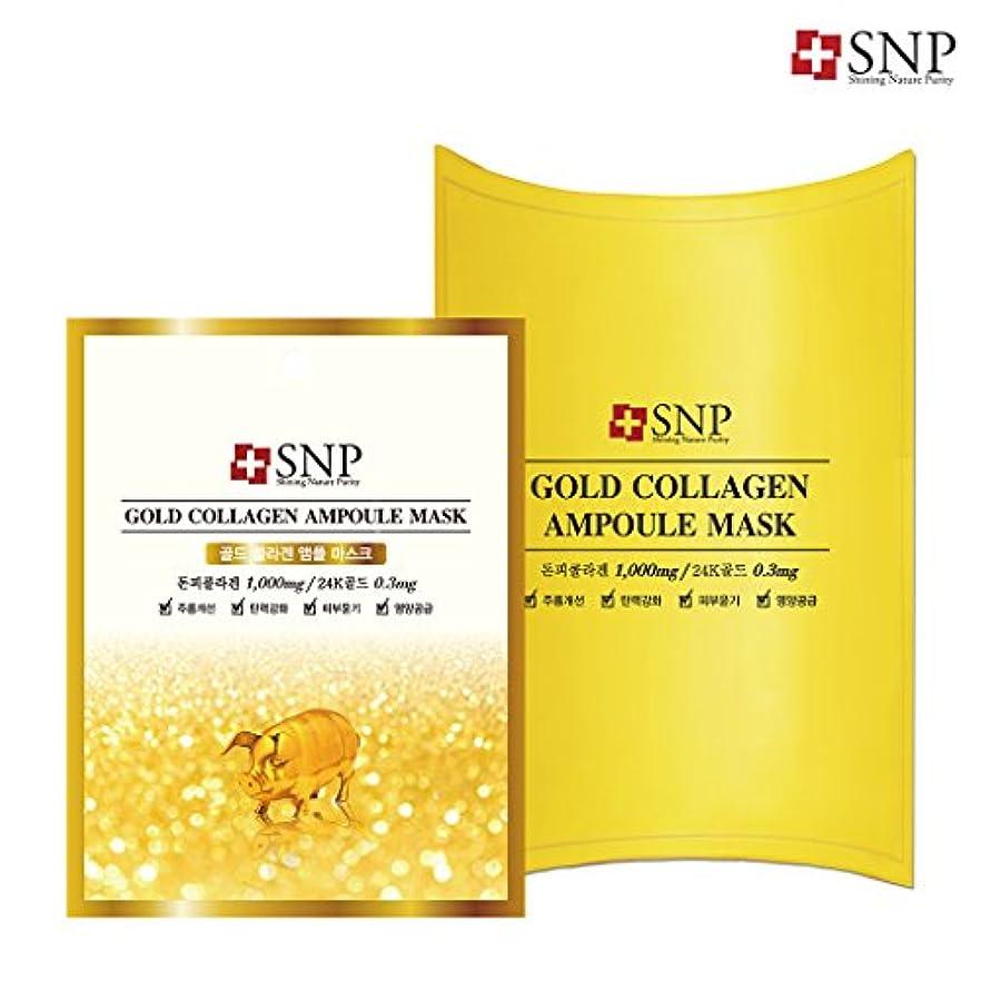 たくさんの慎重になだめるSNP ゴールド コラーゲン アンプル マスク 10枚/GOLD COLLAGEN AMPOULE MASK 10EA[海外直送品]