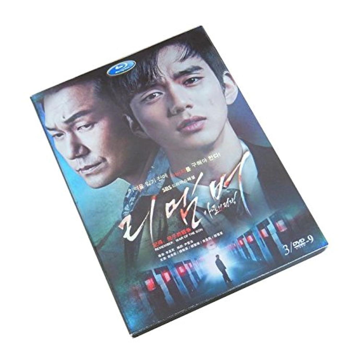いつも練る商標リメンバー -息子の戦争- 韓国ドラマ BOX 全22話