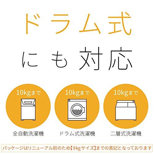 『【Amazon.co.jp限定】 プロ仕様 洗濯槽の激落ちくん 増量パック (3回分) ドラム式対応』の6枚目の画像