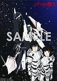 【Amazon.co.jp限定】シドニアの騎士 一 (初回生産限定版) (ジャケットカード付き) [Blu-ray]