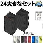スーパーダッシュ 新しい 24ピース 250 x 250 x 30 mm エッグクレートアコースティックタイルフォーム 吸音材 防音 吸音材質ポリウレタン SD1052 (黒)