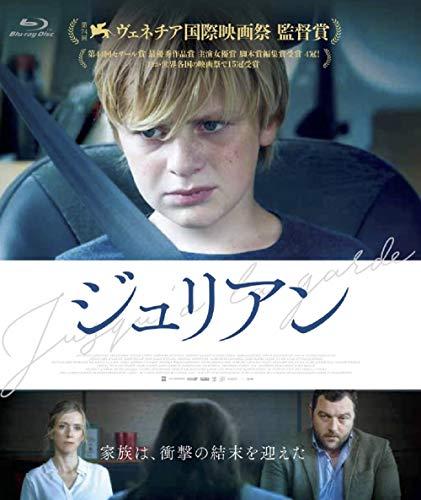 ジュリアン[Blu-ray]